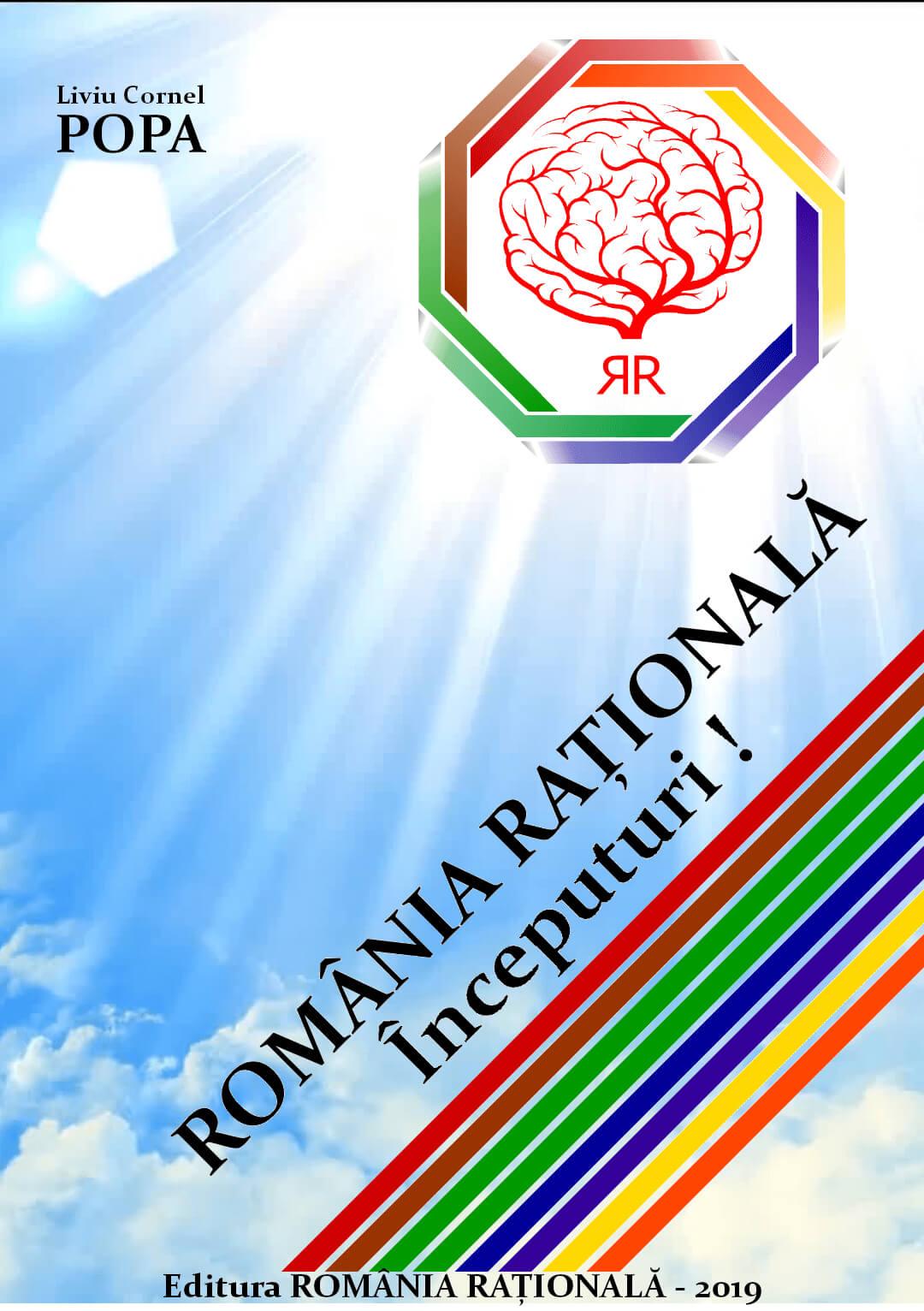 România Rațională